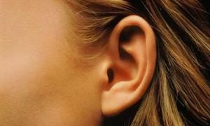 Лечение кисты ушной раковины  в Израиле в Ассуте